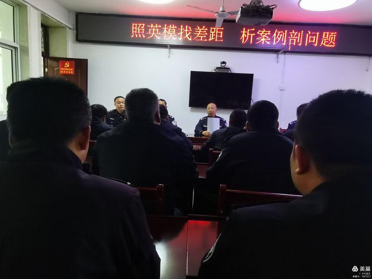 凤凰新闻中心