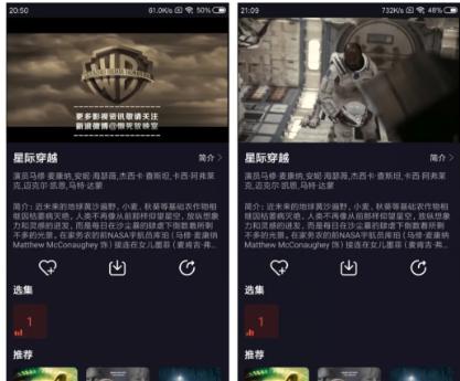 607a36558322e6675ca4aa8a 免费观看全网影视的app--番茄视频破姐版