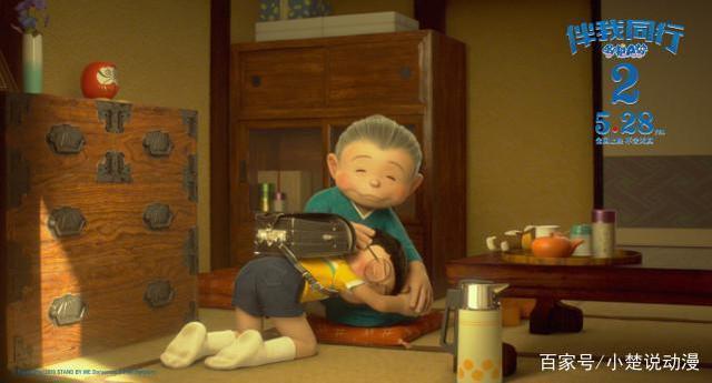 哆啦A梦:伴我同行2百度云资源「HD720P/1080P」百度网盘下载