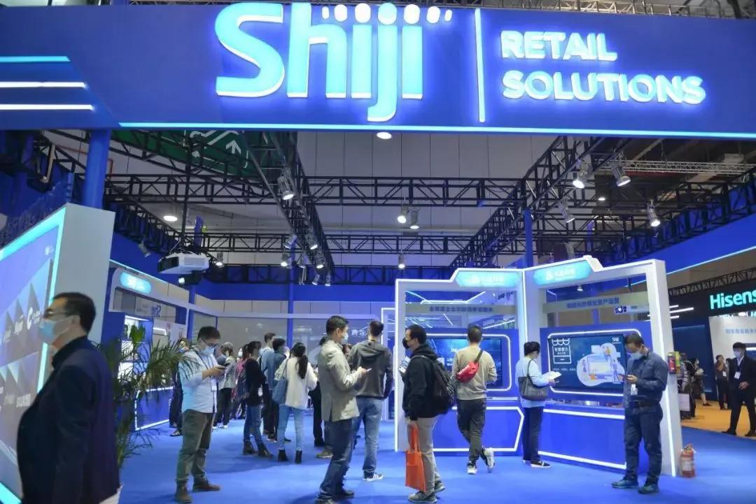 (更新)零售数字化解决方案及智能设备最新看点