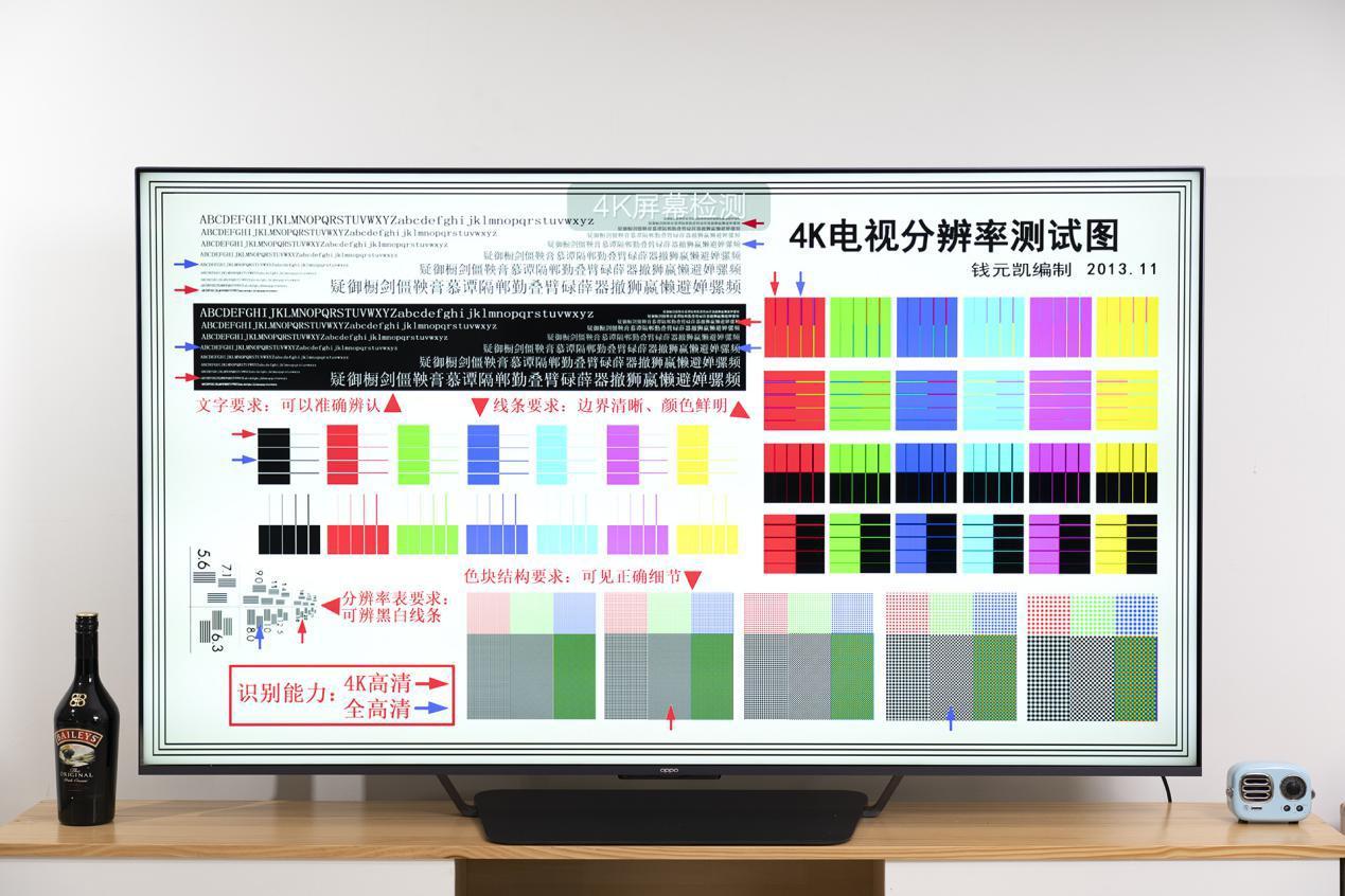 完美之上即巅峰 OPPO智能电视S1体验评测 难以想象这只是第一步?