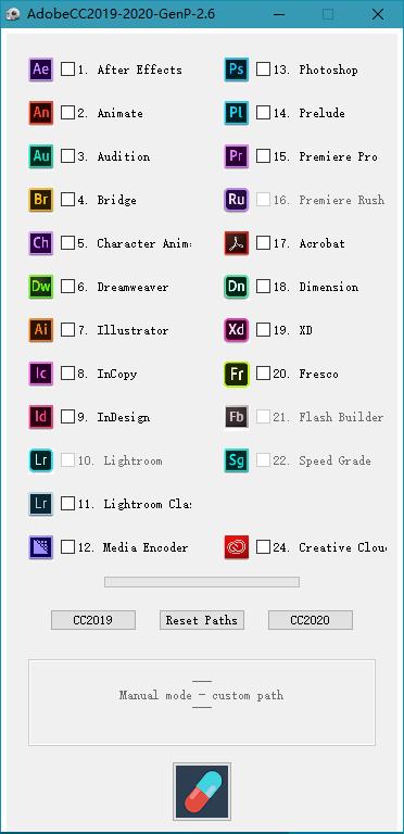 GenP 2.6 与 Adobe Zii 2021 Adobe 激活工具
