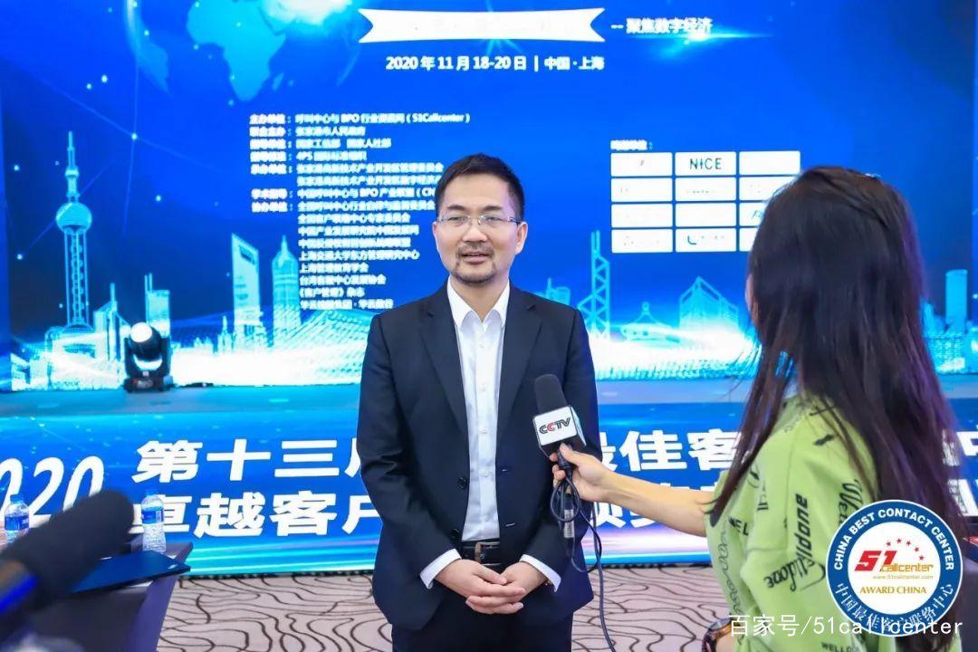 4PS国际标准/CNCBA主席颜晓滨接受采访