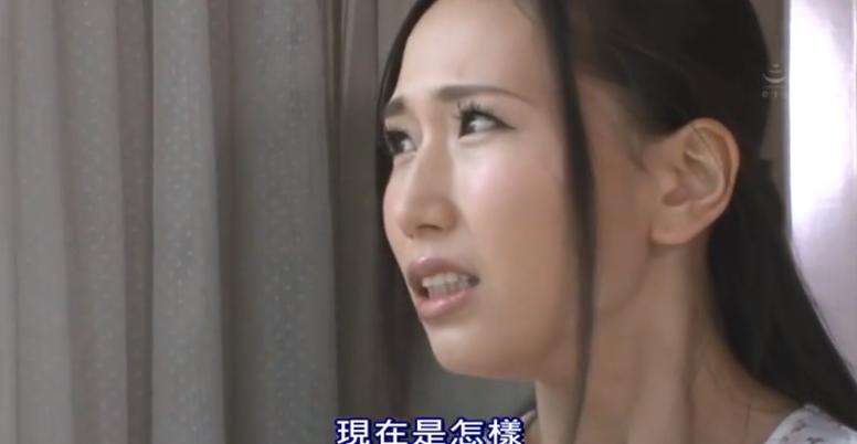 佐山爱MEYD-666经典好看番号作品中文字幕在线观看