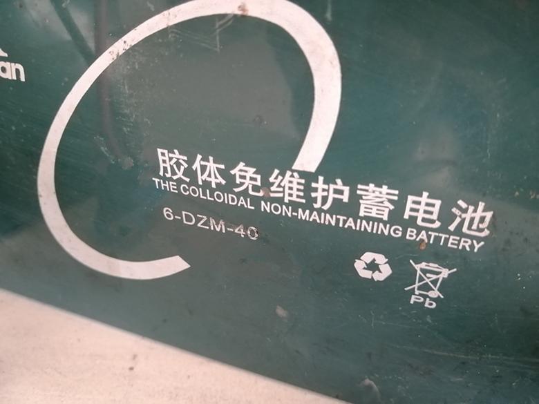 电瓶修复技术——蓄电池的四个发展阶段,你可知道?(连载2)