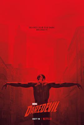 超胆侠 第三季海报