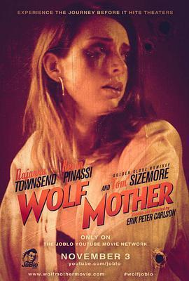 狼母 电影海报