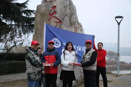 """2020""""探寻黄河之美""""抵河南灵宝 中国太保助力黄河流域生态保护和高质量发展"""