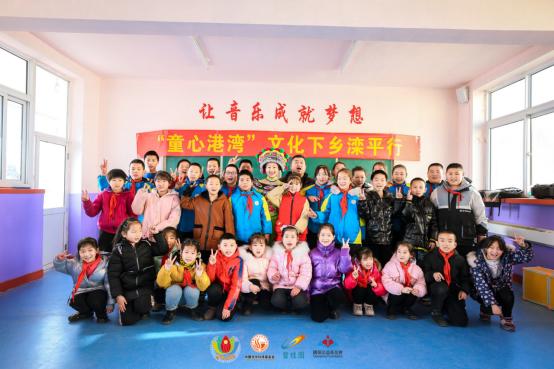 """2020共青团""""童心港湾·文化下乡""""活动第二站——走进滦平"""