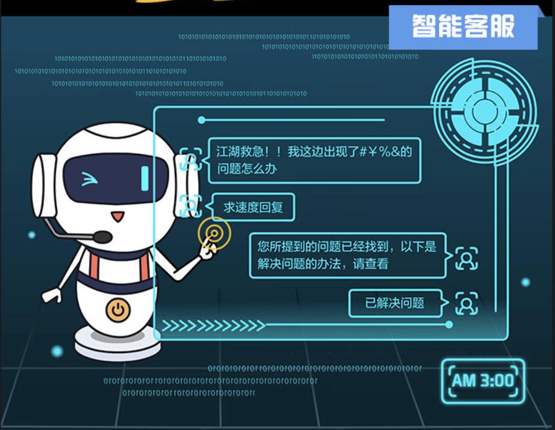 """京东智能客服品牌焕新:""""言犀""""亮相2020京东JDD大会"""