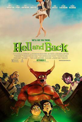 地狱归来 电影海报