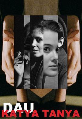 列夫·朗道:卡佳与塔尼娅海报