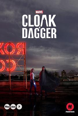 斗篷与匕首 第一季海报