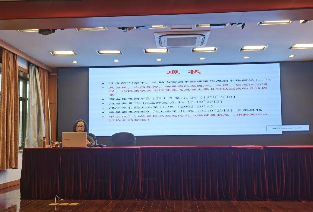 上海市第二康复医院工会举办中医养生文化专题讲座