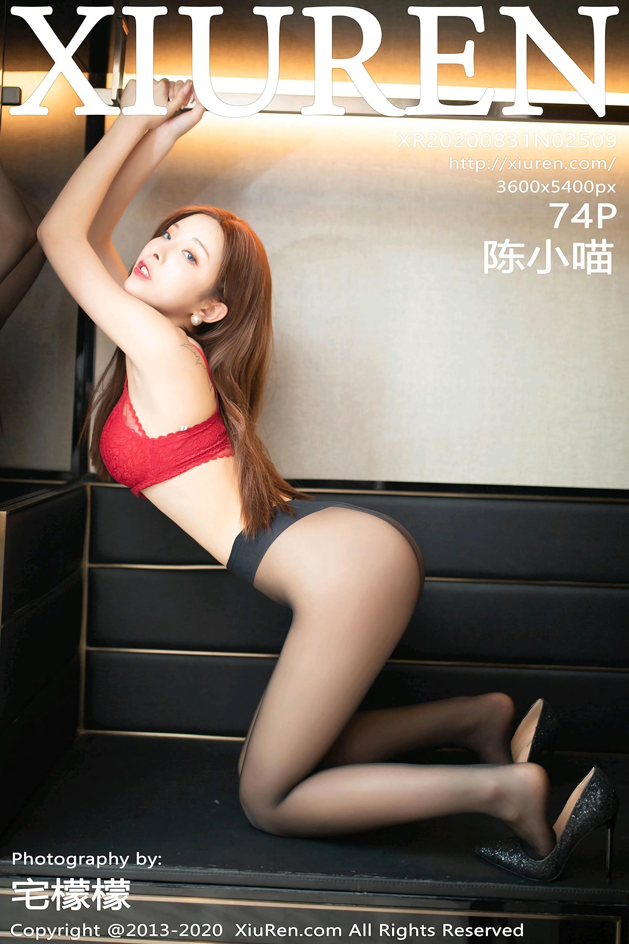 秀人网@陈小喵 51套写真合集分享【3736P13.6G】