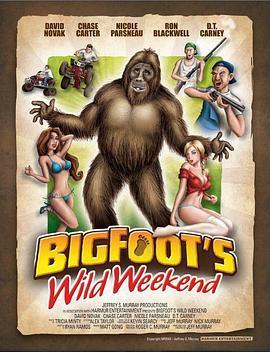 大脚的狂野周末海报