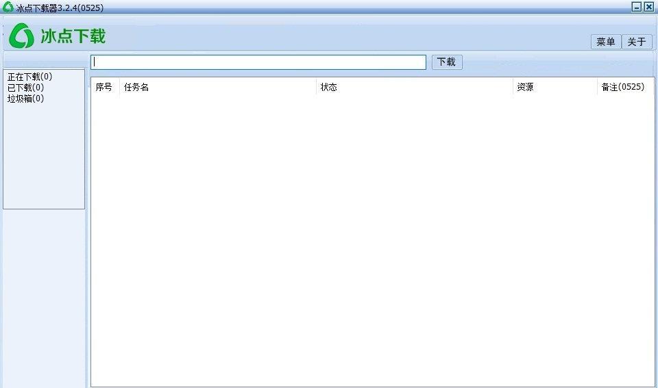 冰点文库下载器绿色版V3.2.16