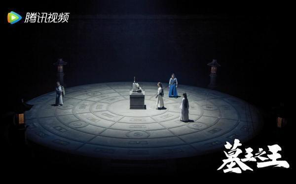 墓王之王百度云[HD1080p]超清完整版-树荣社区