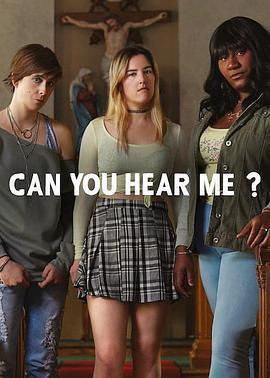 你能听到我吗? 第一季海报