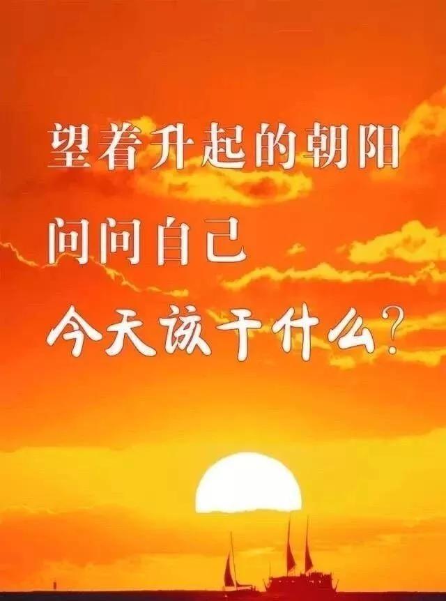 冬日早安祝愿句子和表情图