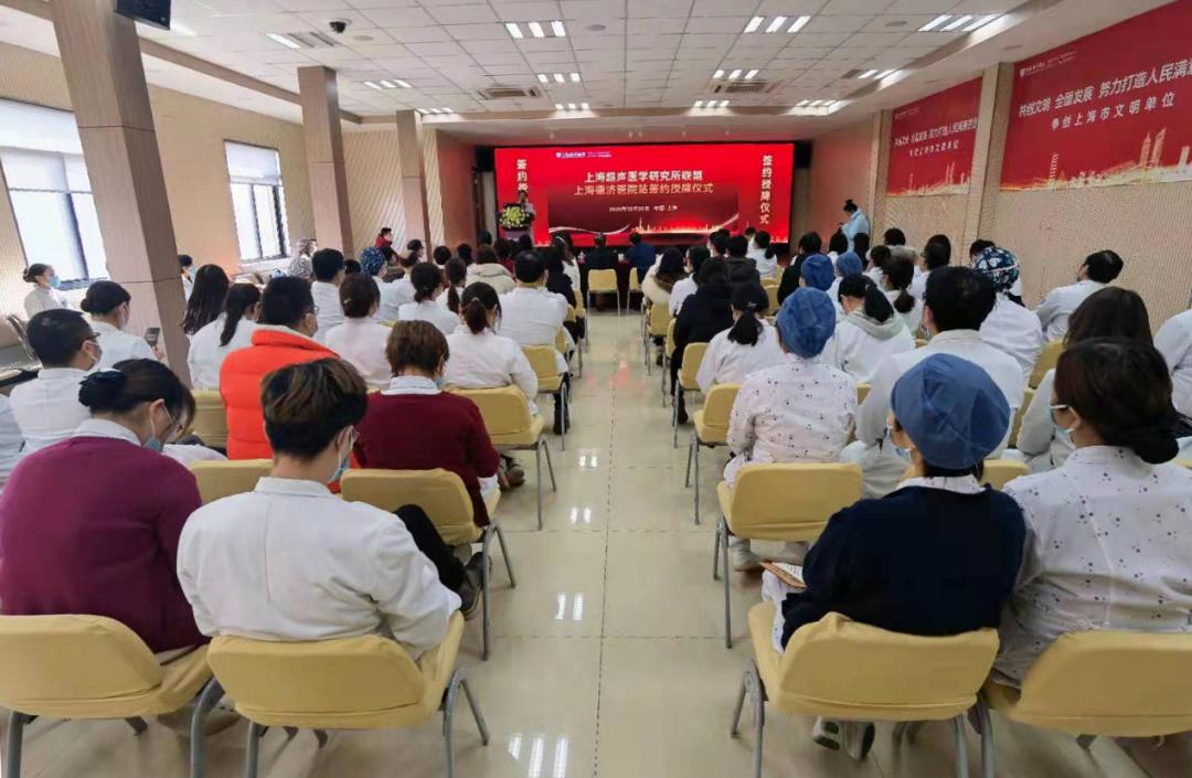上海德济医院签约科技部重大专项实践基地,共建一流超声医学学科