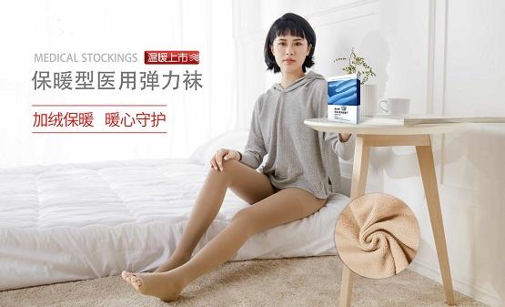 """""""光腿神器""""刷屏?舒尔美弹力袜守护下肢健康(图2)"""