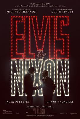 猫王与尼克松 电影海报