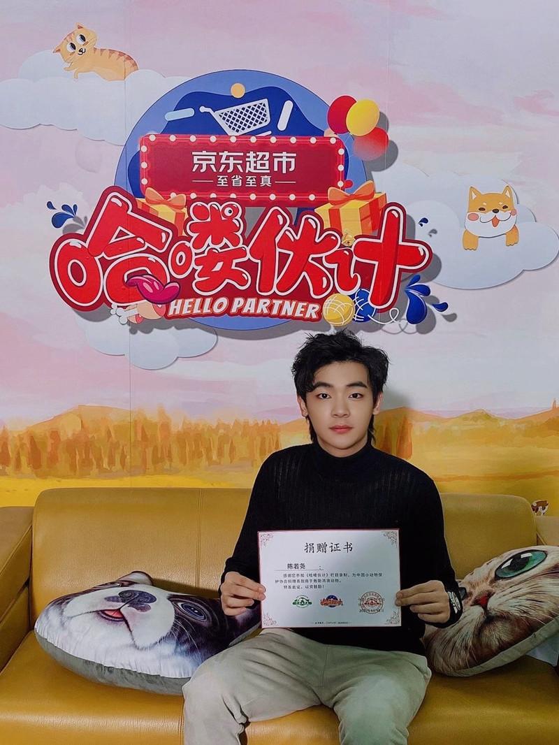 陈若尧河北卫视《哈喽伙计》播出 电影《草原上的萨日朗》将映