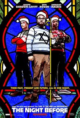 圣诞前夜 电影海报