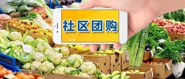 张近东召开苏宁内部专题会:新十年发展聚焦零售主业加大开放赋能