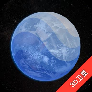 earth地球优化版