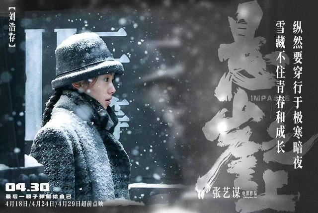 悬崖之上百度云资源【高清中字1080p】插图7