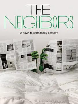 外星邻居 第一季海报