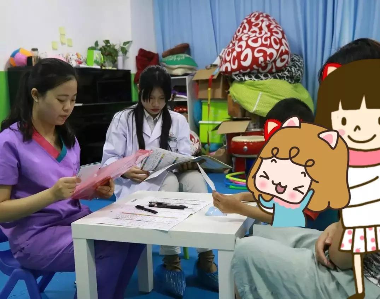 儿童语言交流经验