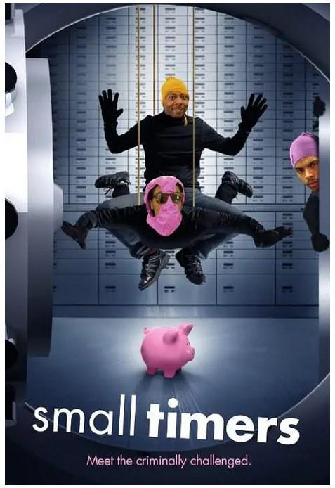 定时器 电影海报