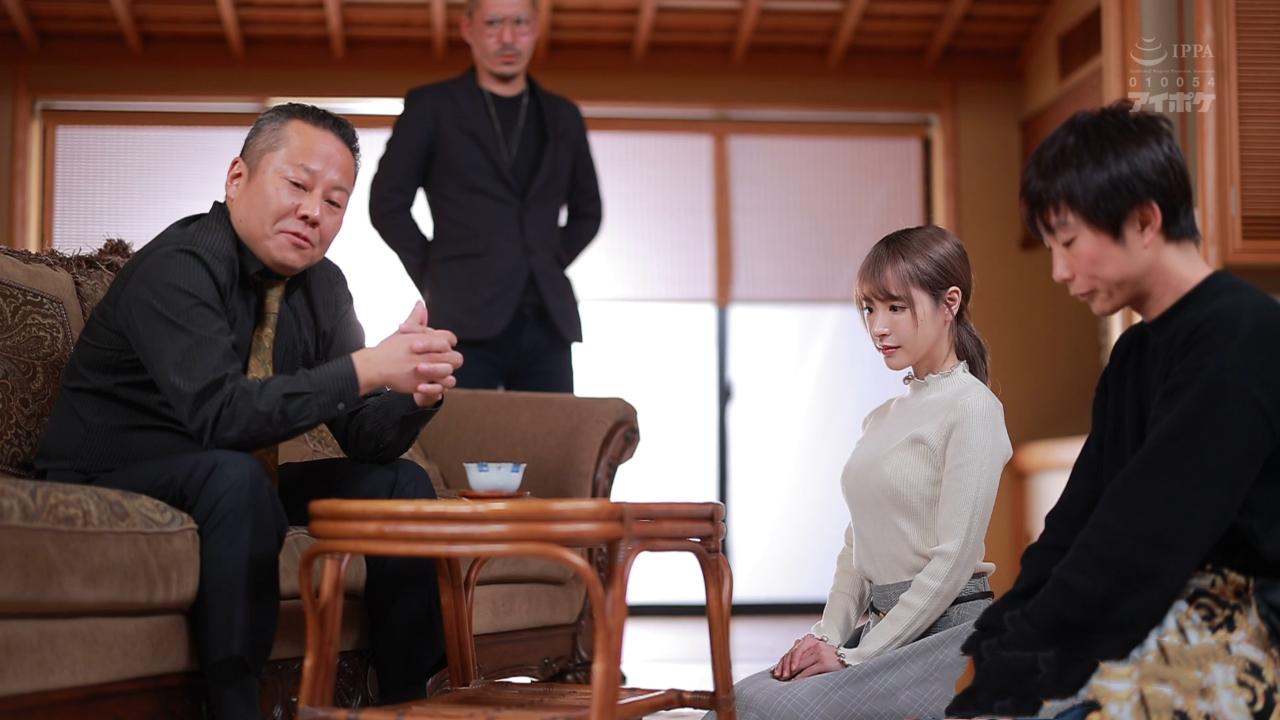 IPX-252桃乃木香奈(桃乃木かな)最新作品陪社长大佬玩耍了十天