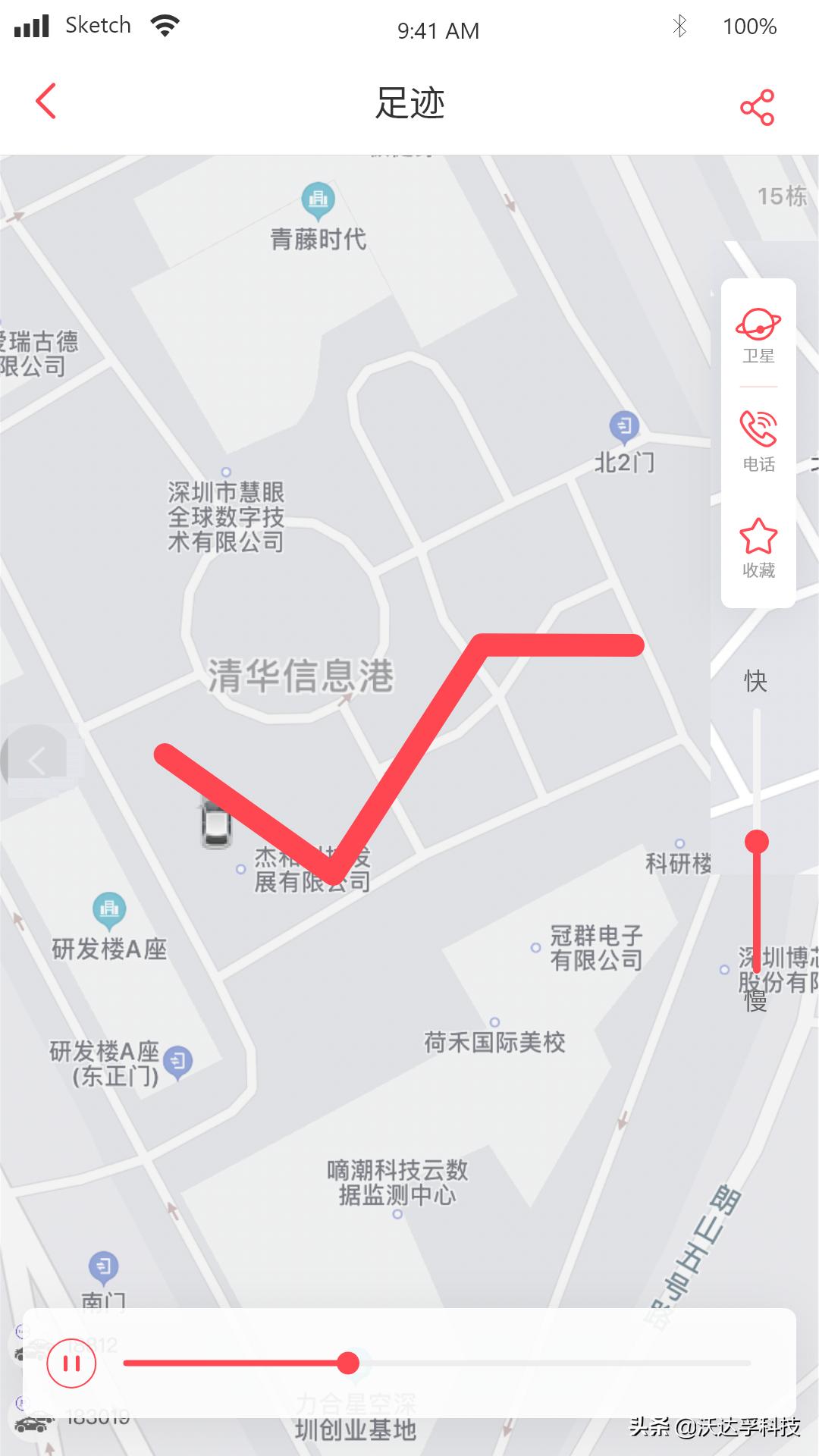 北斗gps车载定位终端