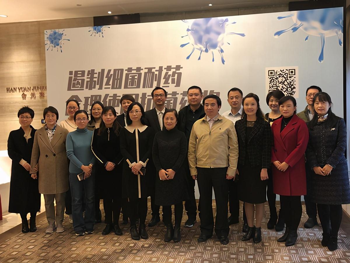 西安交通大学第二附属医院联合 BRICS 承办亚太医学论坛