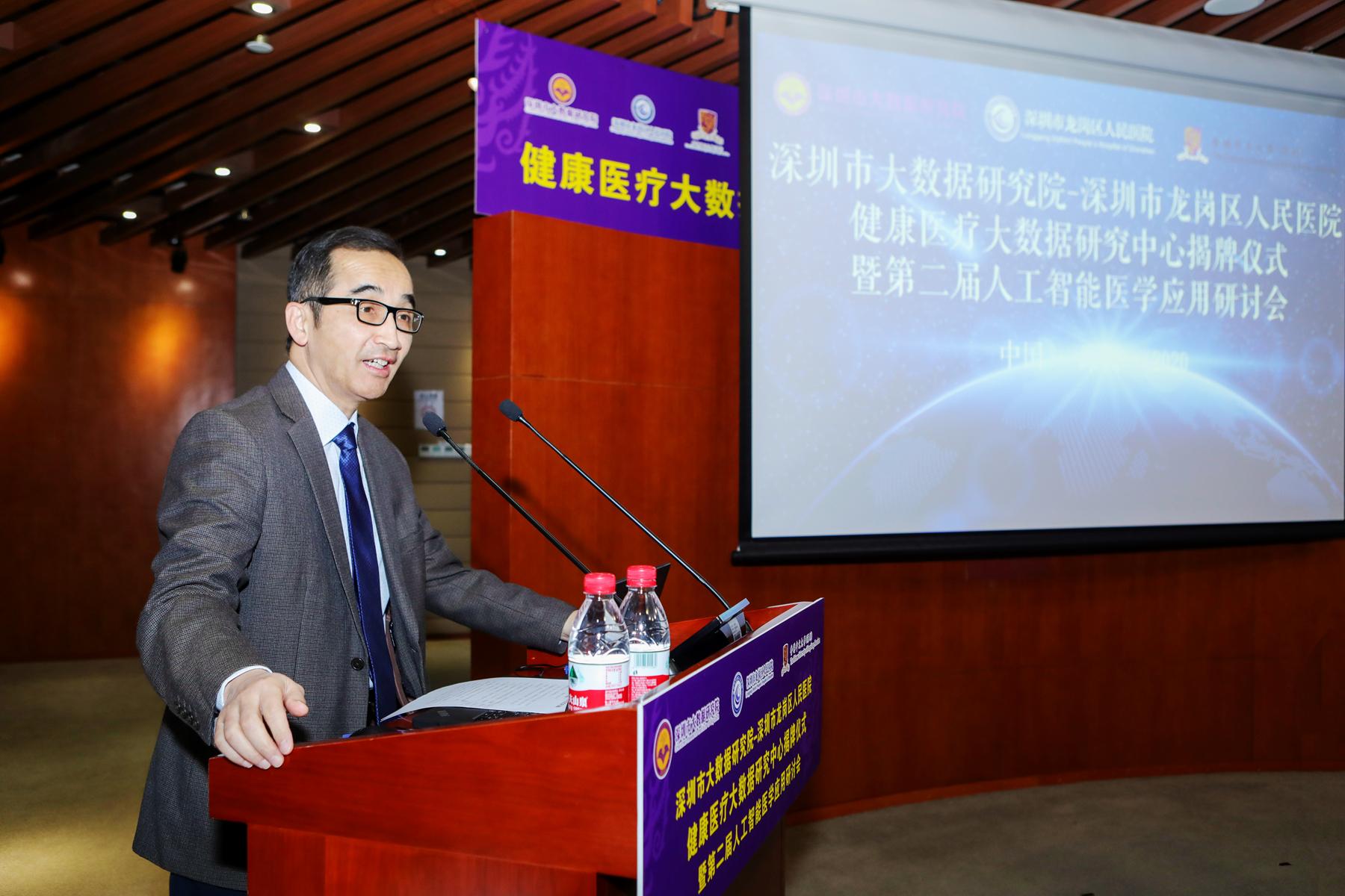 深圳市大数据研究院与龙岗区人民医院健康医疗大数据研究中心正式成立