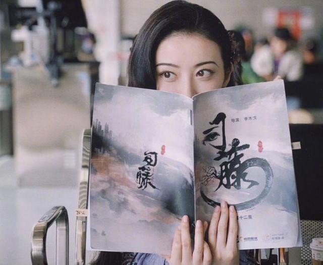 司藤百度云第1-30集资源「1080p/高清」云网盘下载-树荣社区