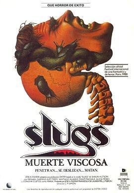 蛞蝓之灾 电影海报