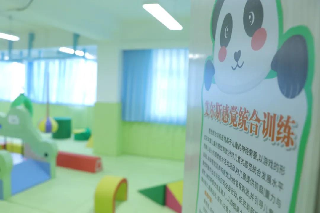 成都中童儿童康复医院艾尔斯感统训练室