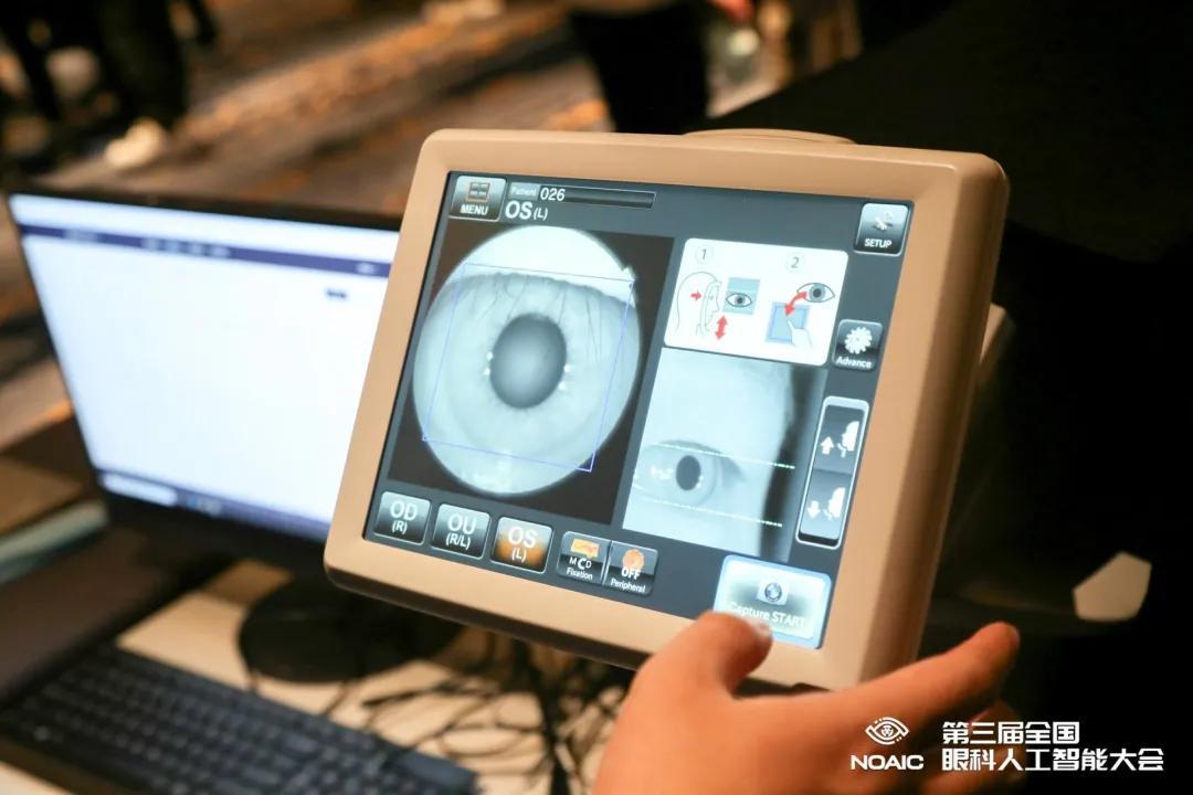 共话眼科 AI 未来!第三届全国眼科人工智能大会顺利召开