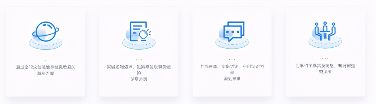 兰亭平台为科技创新提供源动力