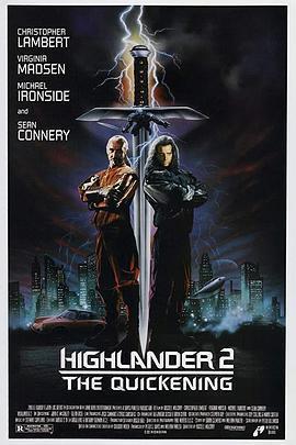 高地人2:天幕之战 电影海报