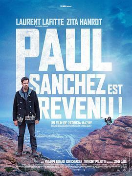 保罗·桑切斯回来了