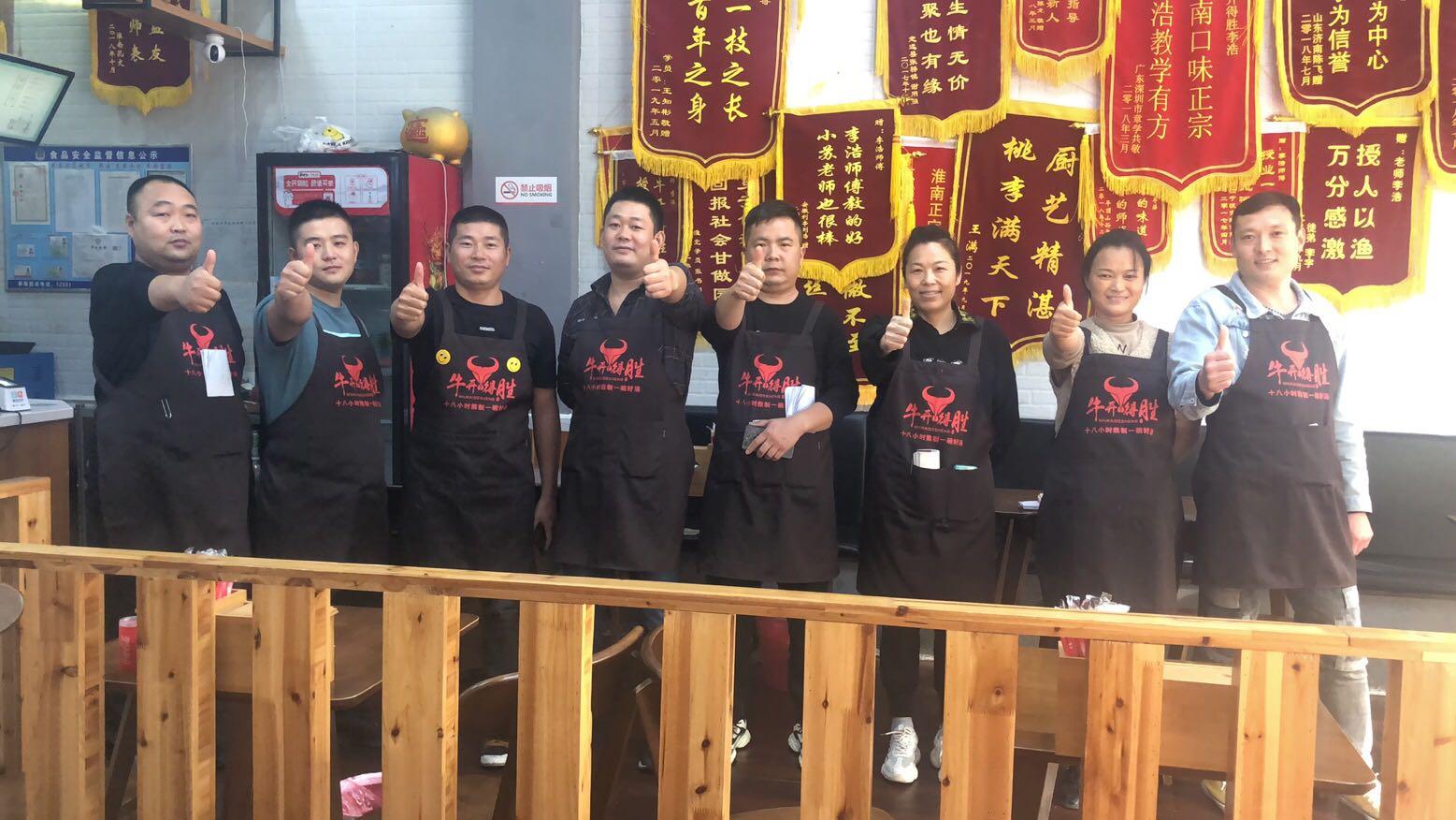 正宗淮南牛肉汤培训  10多年开店配方+技术扶持  包您满意