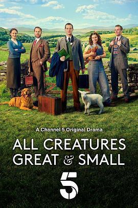 万物生灵 第一季海报