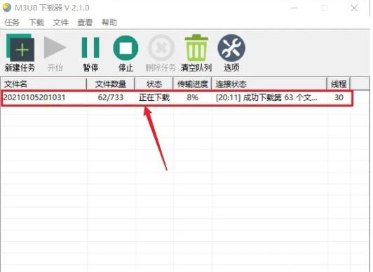 607cd3608322e6675c5732c0 [Windows] 两款实用的软件 | B站视频下载器、M3U8下载工具