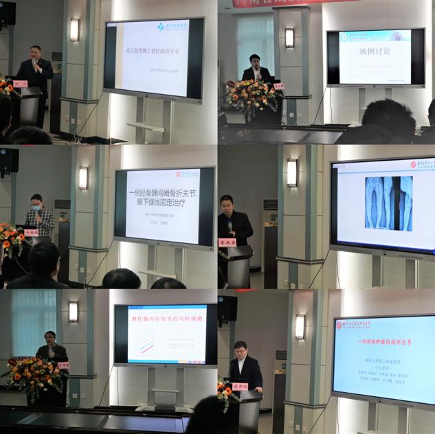 郑州大学第三附属医院小儿骨科治疗技术新进展学术年会成功举办